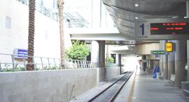 """תחנת רכבת נתב""""ג, צילום: ויקיפדיה"""