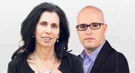 סגן הממונה על שוק ההון אסף מיכאלי והממונה דורית סלינגר, צילום: אוראל כהן