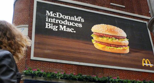 ביג מק בן 50 מקדונלד'ס ה התחלה, צילום: McDonald's U.K