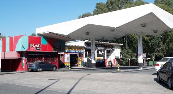 תחנת הדלק רם בחיפה. היה הסכם?, צילום: גיל נחושתן