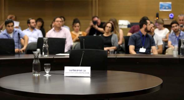 הכיסא הריק של סלינגר בדיון הוועדה, הבוקר