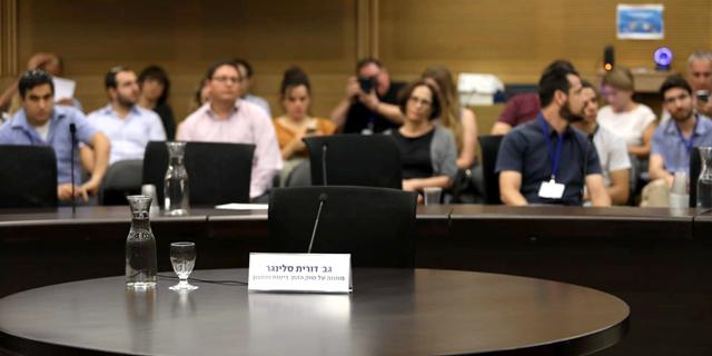 הכיסא הריק של סלינגר בדיון הוועדה, הבוקר, צילום: רשות שוק ההון