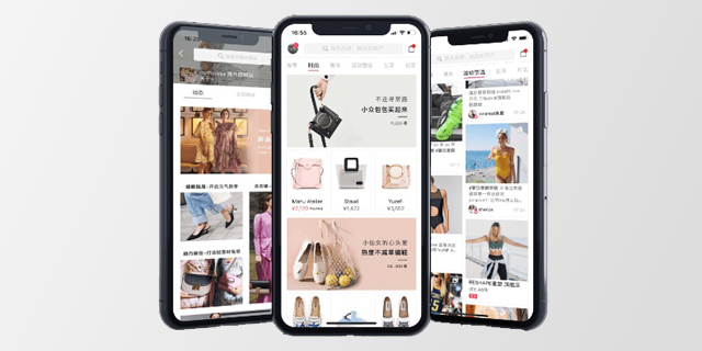 Chinese Online Fashion Retailer MyMM to Implement Image Search