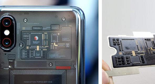 שיאומי סמארטפון שקוף, צילום: Engadget