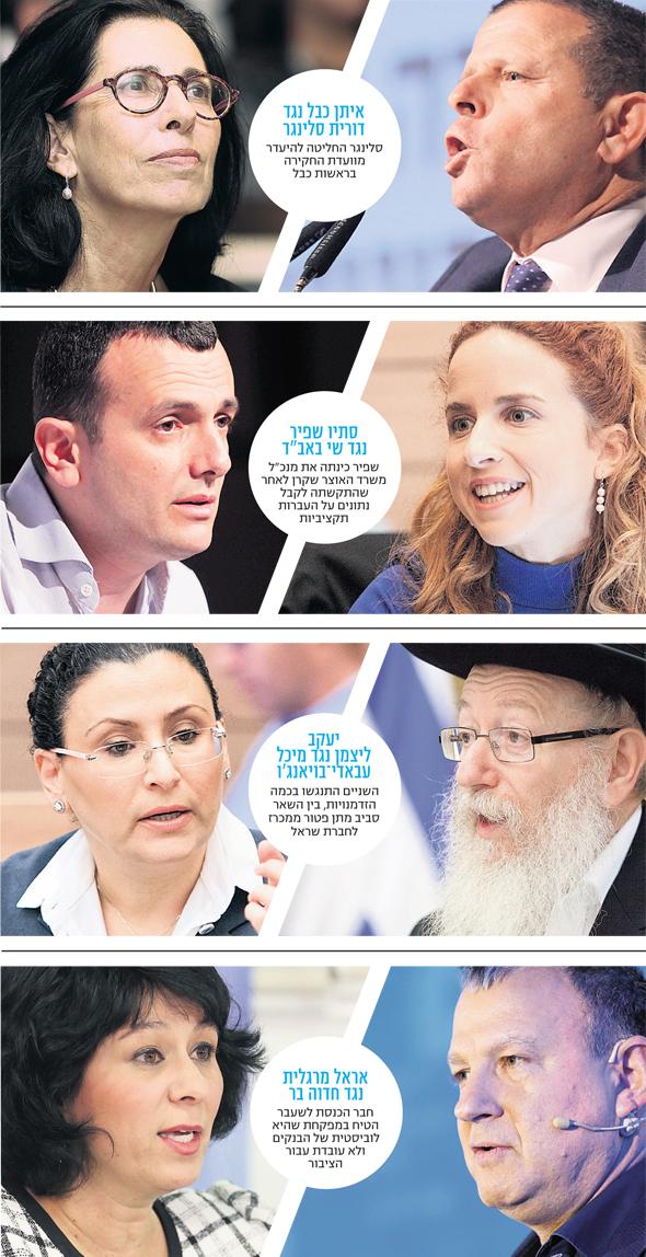 , צילומים: עמית שעל, אוראל כהן, עומר מסינגר, אלעד גרשגורן, דוברות הכנסת, נועם ריבקין פנטון