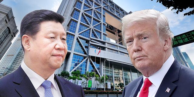 עין תחת עין: סין מטילה מכס של 25% על סחורה אמריקאית בשווי 16 מיליארד דולר