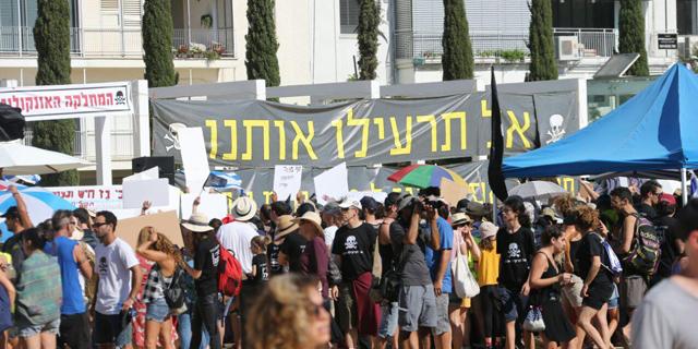 המחאה החברתית נגד אסדת הגז, צילום: מוטי קמחי