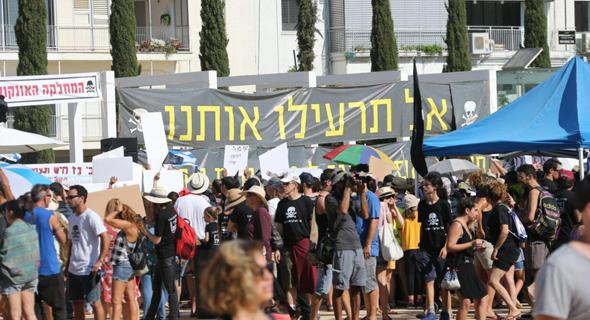 המחאה החברתית נגד אסדת הגז