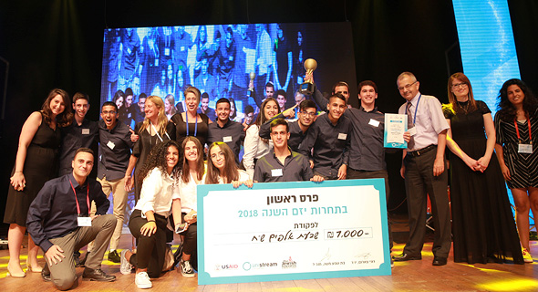 Unistream's first place winners. Photo: Orel Cohen
