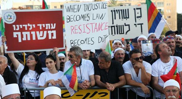 הפגנה נגד חוק הלאום, צילום: מוטי קמחי