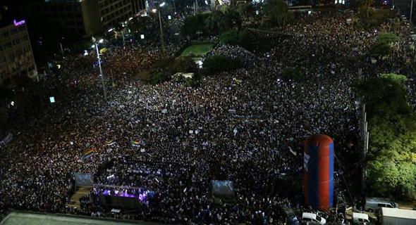 ההפגנה בכיכר רבין