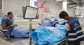 מרכז ה סחר ה מקוון של דואר ישראל ב מודיעין, צילום: אוראל כהן