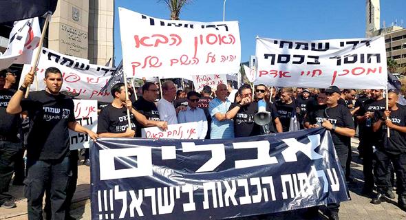 הפגנת הכבאים בראשית החודש, צילום: ynet