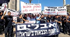 הפגנה של כבאים, צילום: ynet
