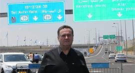 ישראל כץ כביש 531 רעננה תל אביב