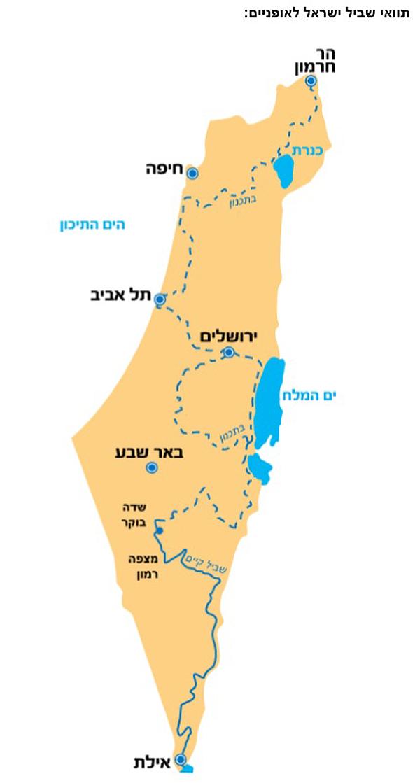 תוואי שביל האופניים המתוכנן, צילום: רשות מקרקעי ישראל