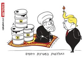 קריקטורה 8.8.18, איור: צח כהן