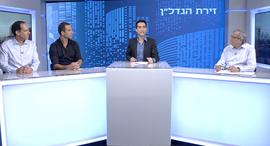 פאנל רמת גן זירת הנדלן 8.8.18