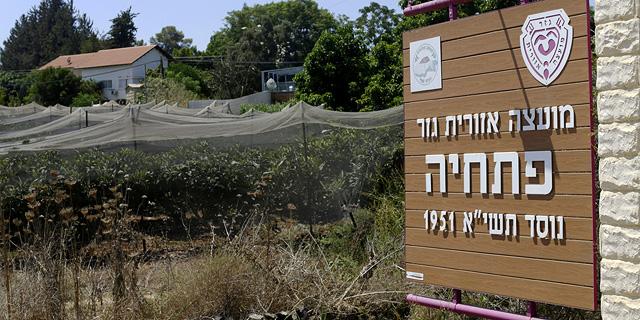 מושב פְּתַחְיָה: כספים שלנו מוחזקים בסוכנות היהודית