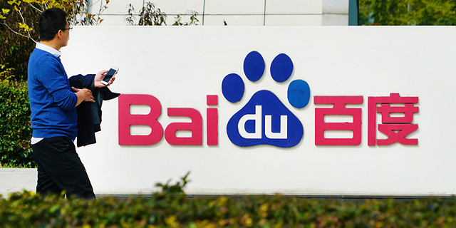 Baidu's Reputation Problem in China Gives Google a Chance