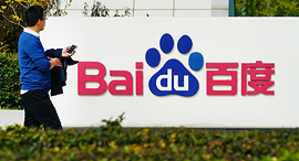 Baidu headquarters, Beijing. Photo: Nikkei