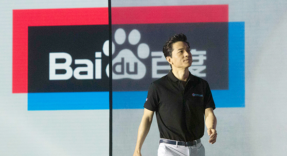 Baidu CEO Robin Li. Photo: AP