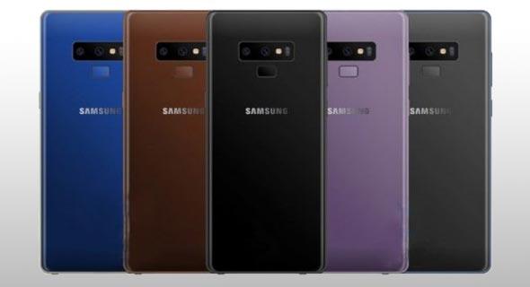 צבעי הטלפון החדש