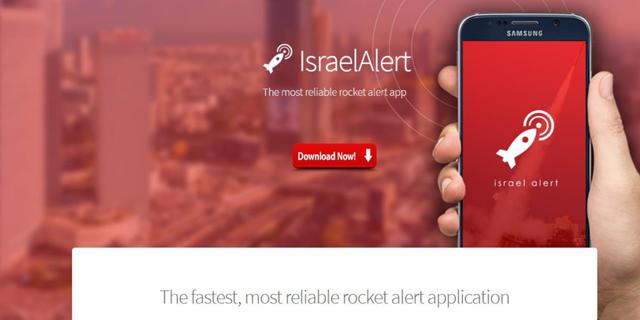 """חמאס תוקף גם בסייבר - באמצעות אפליקציית """"צבע אדום"""" מזויפת"""