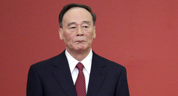 Vice-President Wang Qishan. Photo: Reuters
