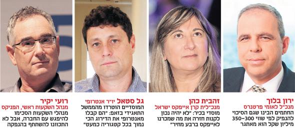 , צילום: עמית שעל, אוראל כהן, עומרי מירון, שאול גולן