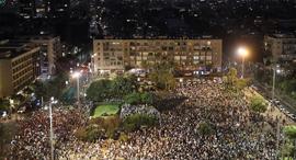 הפגנה נגד חוק הלאום בכיכר רבין, צילום: ועדת המעקב
