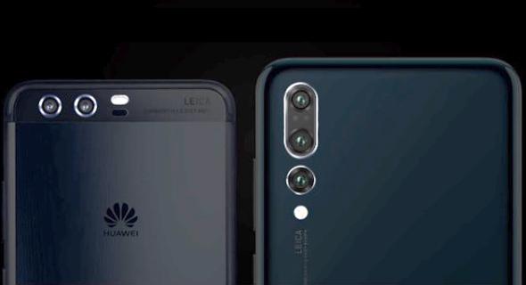 וואווי סמארטפונים סמארטפון סיני, צילום: Huawei