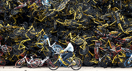 פוטו אופניים נטושות סין Xiamen, צילום: רויטרס