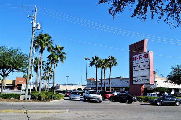 מרכז מסחרי ביוסטון, טקסס