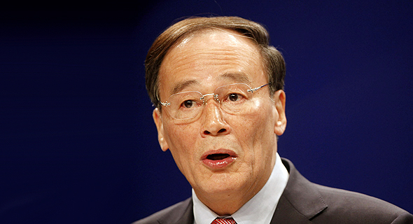 Chinese Vice-President Wang Qishan. Photo: Bloomberg