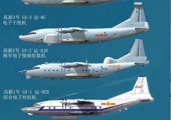 """מטוסי ל""""א סיניים"""