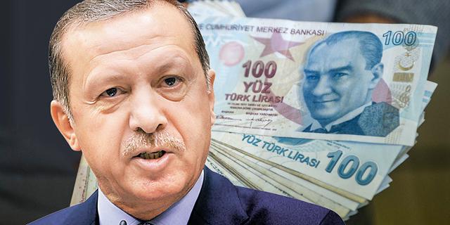 ארדואן תוקע את המשקיעים הזרים: אוסר עליהם למכור לירות טורקיות