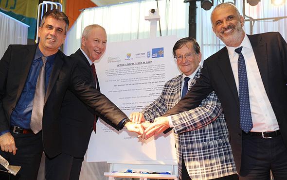 חתימה על הסכם גג בנהריה ב-2018