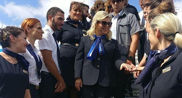 שרה נתניהו, צילום: ynet