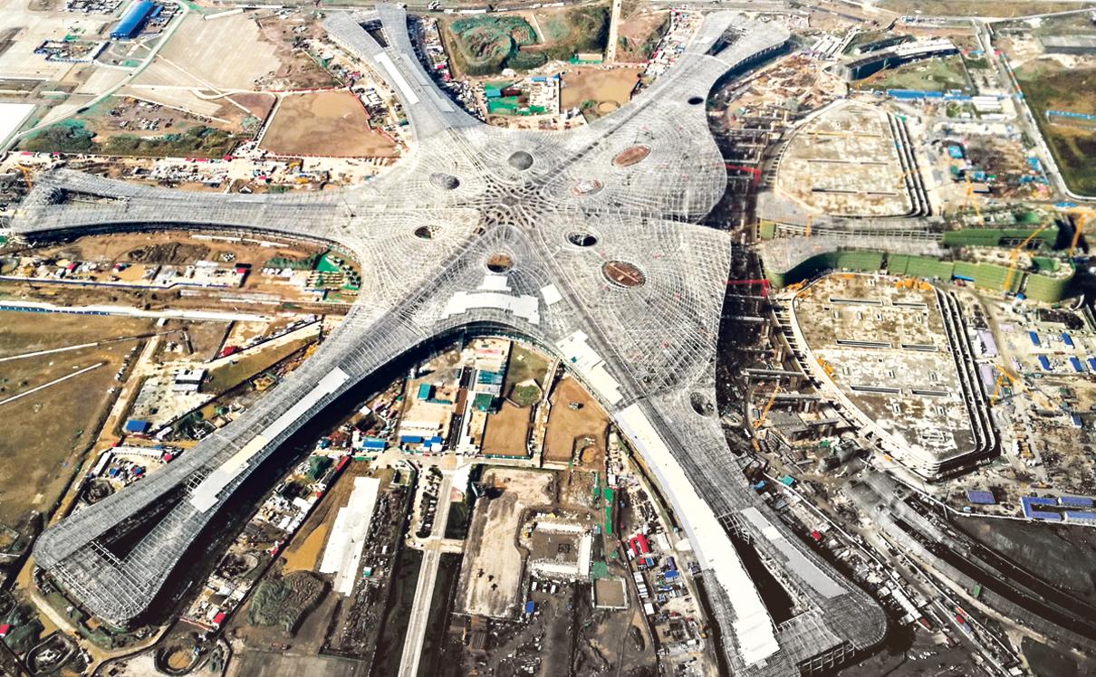 מוסף שבועי 16.8.18 מיליארד מטוסים לא טועים שדה תעופה חדש ביגין