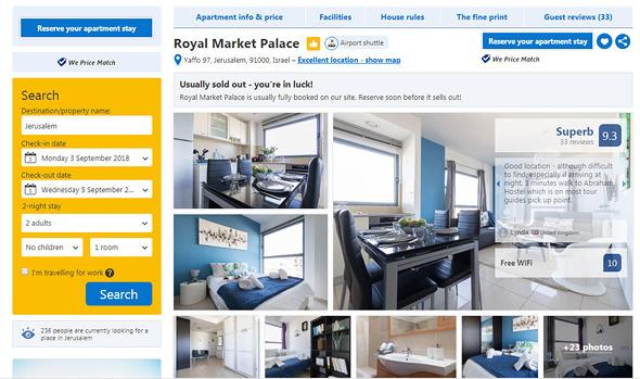 דירה להשכרה ירושלים 317 דולר ב booking 385 דולר ב Airbnb, צילום מסך: booking.com