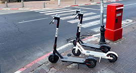 קורקינט חשמלי בירד רחוב בוגרשוב תל אביב, צילום: דוד הכהן