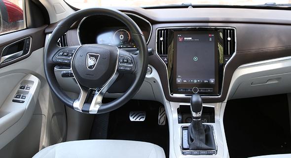 MG-RX5 מבפנים