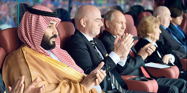 החזון הסעודי להרס הכדורגל