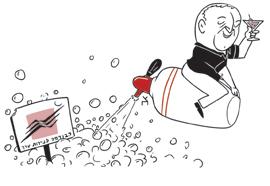 קריקטורה 22.8.18, איור: צח כהן