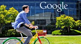 מטה גוגל בקליפורניה, צילום: youtube