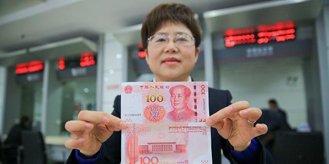 תשכחו מדולר ויורו: זה המטבע החשוב בעולם