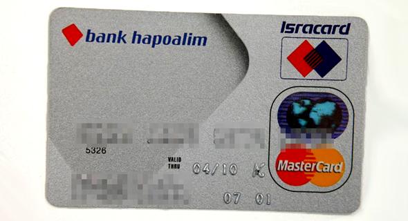 כרטיס אשראי ישראכרט, צילום: גלעד קוולרצ'יק