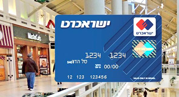 כרטיס אשראי ישראכרט מקומי, צילום: ישראכרט