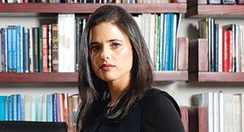 שרת המשפטים איילת שקד, צילום: עמית שעל